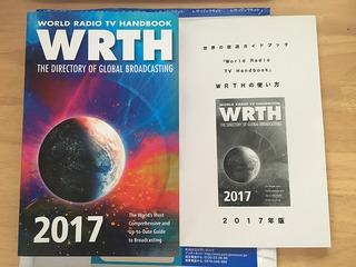 world radio tv handbook 2018 the directory of global broadcastong