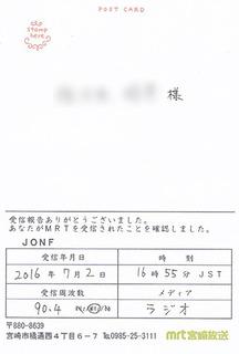 JONF_3_2.jpg