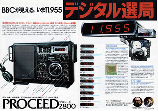 RF-2800.jpg