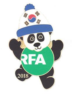 RFA_20180101.jpg