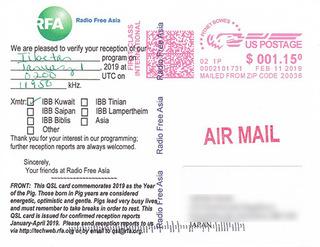 RadioFreeAsia-20190101_2.jpg